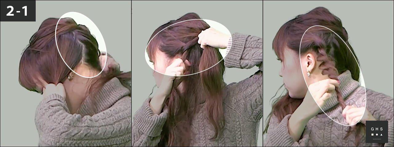 自分で簡単にできる ロープ編みハーフアップアレンジ