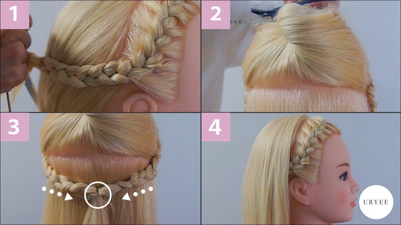 伸ばしかけの中途半端な前髪 編み込み やり方