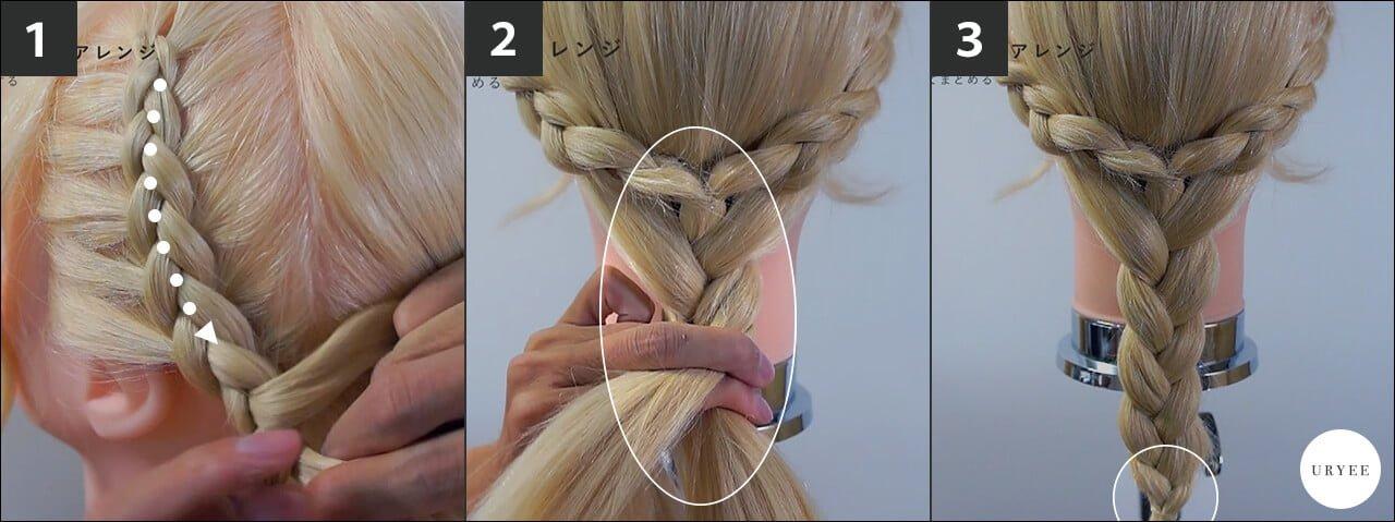 結婚式 髪型 編み込み シニヨンアップヘア やり方