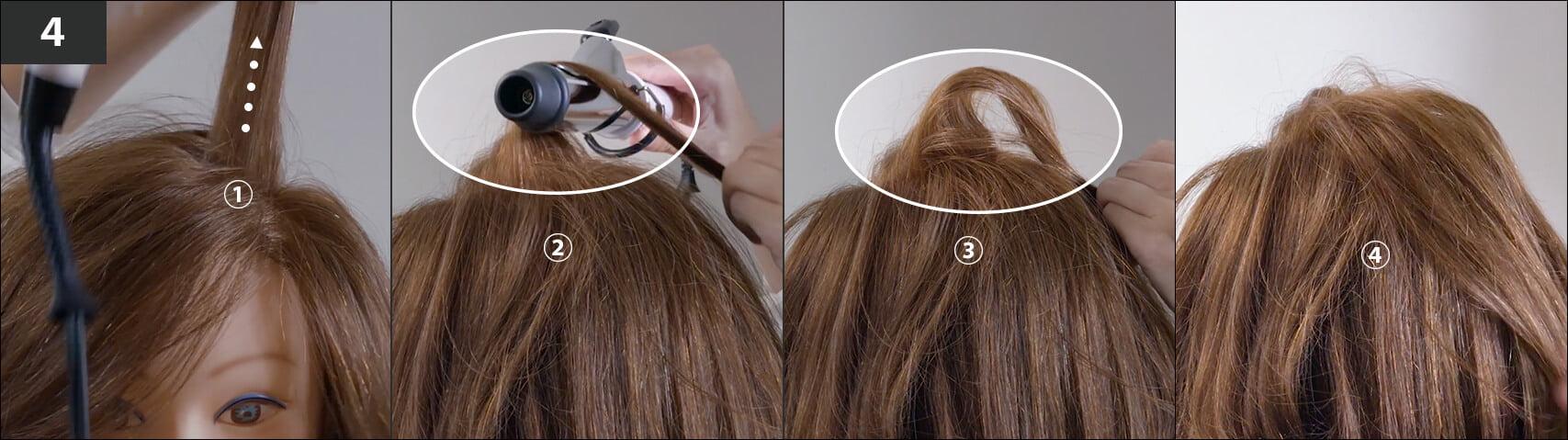ロングボブ コテの巻き方 巻き髪 アレンジ