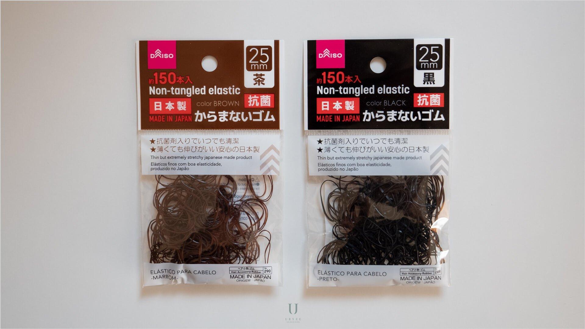 毛先やゴムを髪で隠す DAISO からまないゴム 25mm