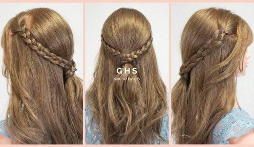 【髪を結ぶ頭痛を軽減】ピンを使わないヘアアレンジ