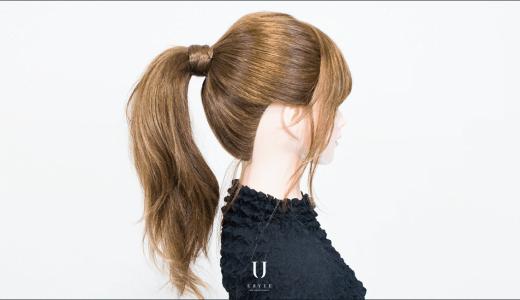 ポニーテールした髪の毛をゴムで隠すやり方|6種のアレンジ