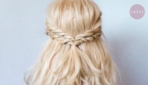 不器用に優しい髪型|ロープ編み込み ハーフアップヘアアレンジのやり方