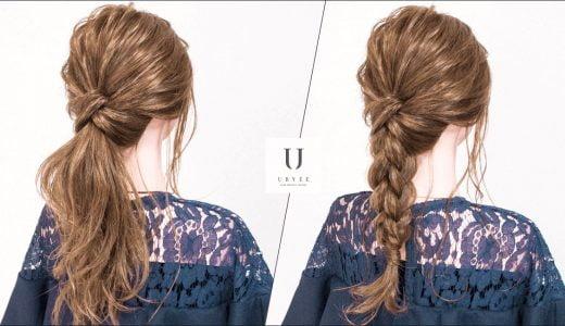 簡単!肩下15cmの長さで結婚式二次会の髪型をつくる2つのテクニック
