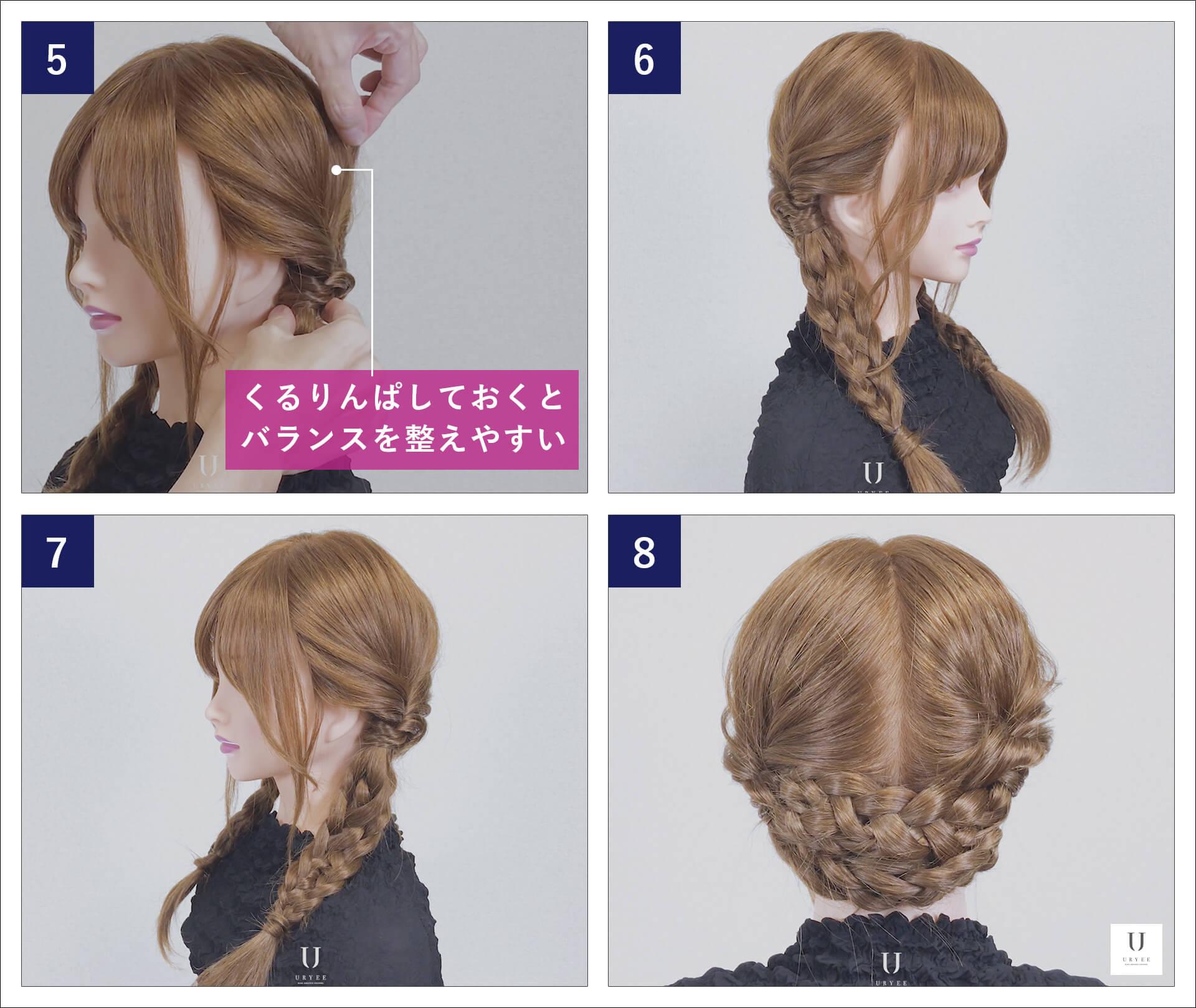 つば広ハットに似合う髪型、くるりんぱヘアアレンジのやり方
