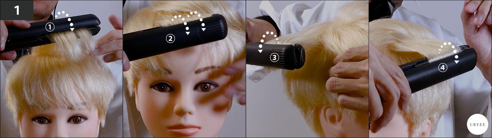ベリーショートヘア ストレートアイロン 巻き方