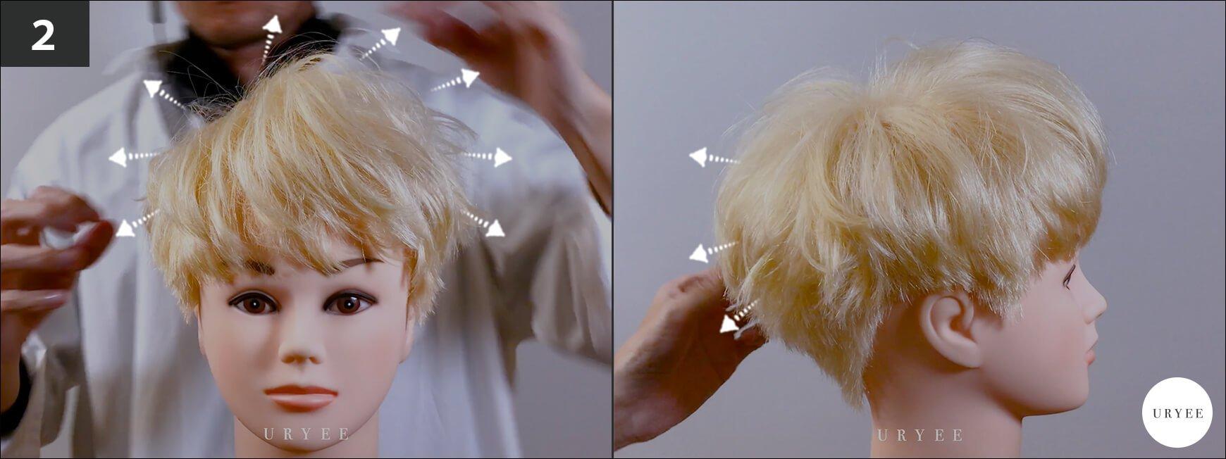 ベリーショートヘア スタイリング剤