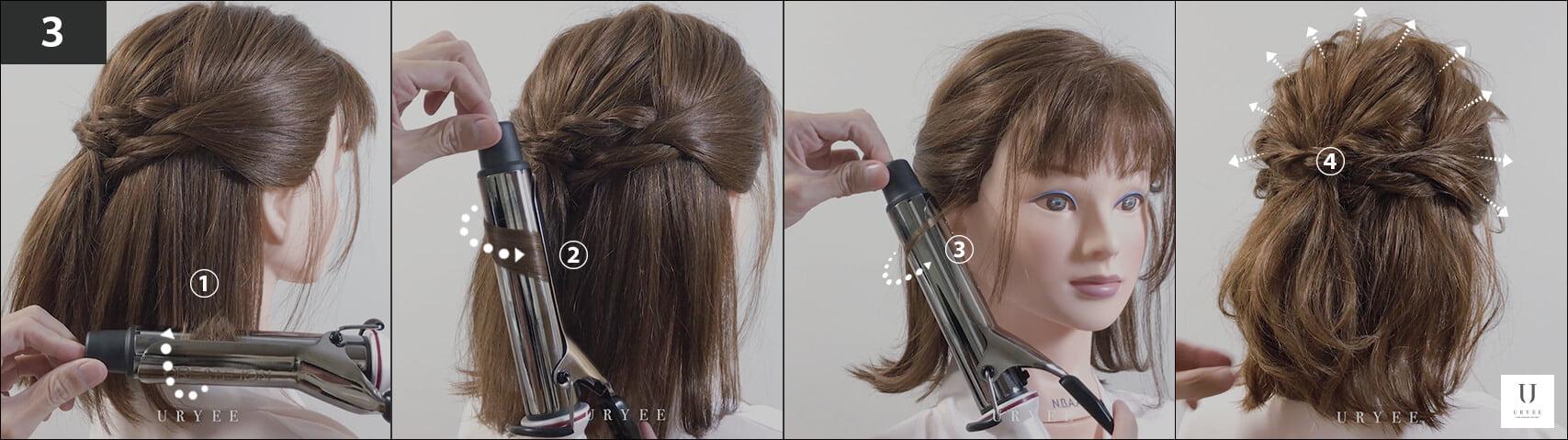 コテで巻き髪をつくり、微調整を加える