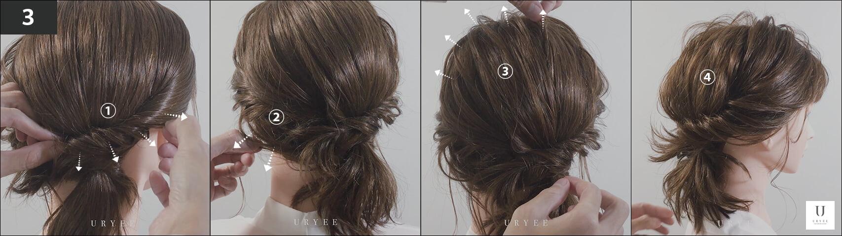 ねじった髪と表面の髪を引き出して完成させる