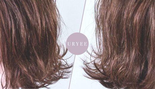 ツヤ髪で潤いUP|外ハネボブ ストレートアイロン巻き方