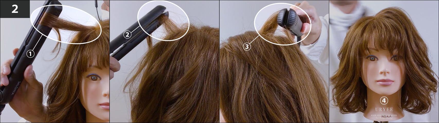 ストレートアイロン ミディアムボブ ロングボブ 巻き髪 やり方