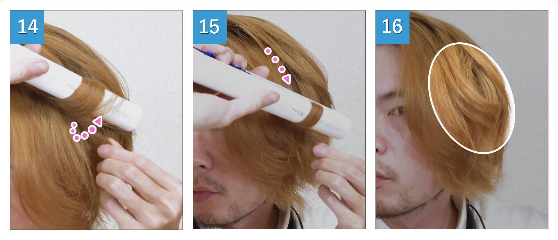 ストレートアイロン 巻き方 自分の髪 前髪なし 長めの前髪をうしろに流す