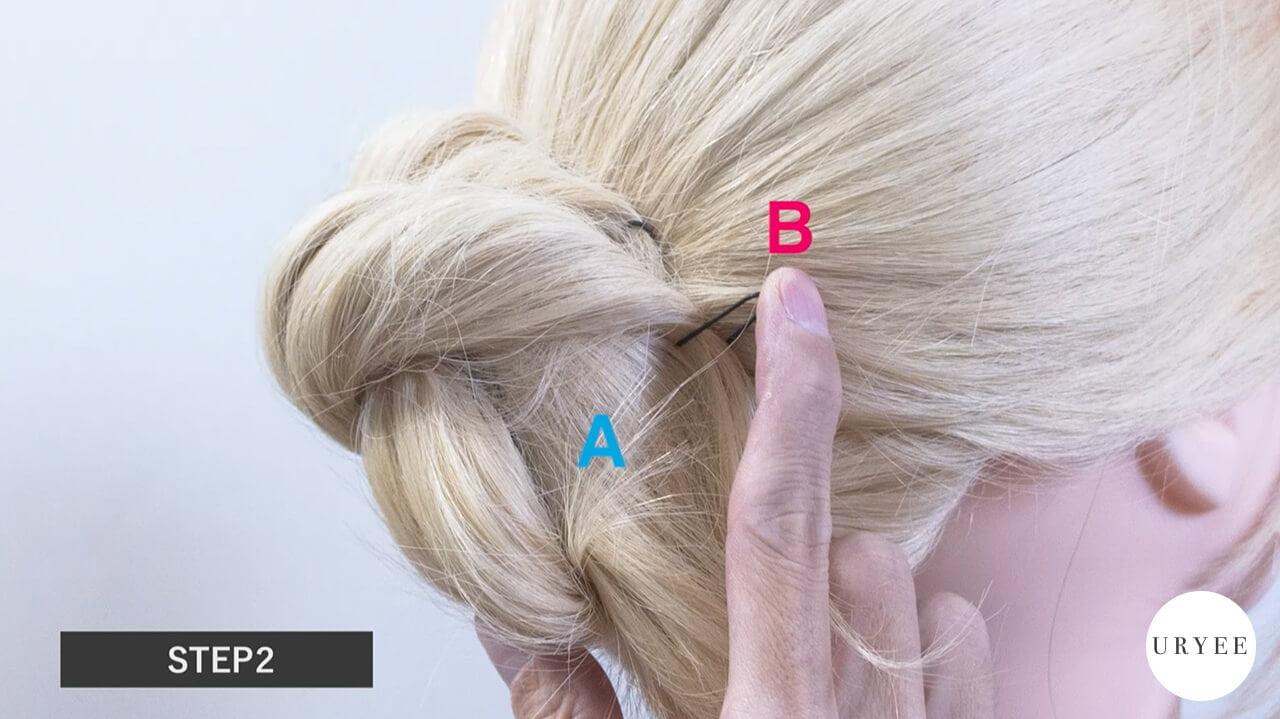 AとB両方の髪をUピンで挟むようにして留める