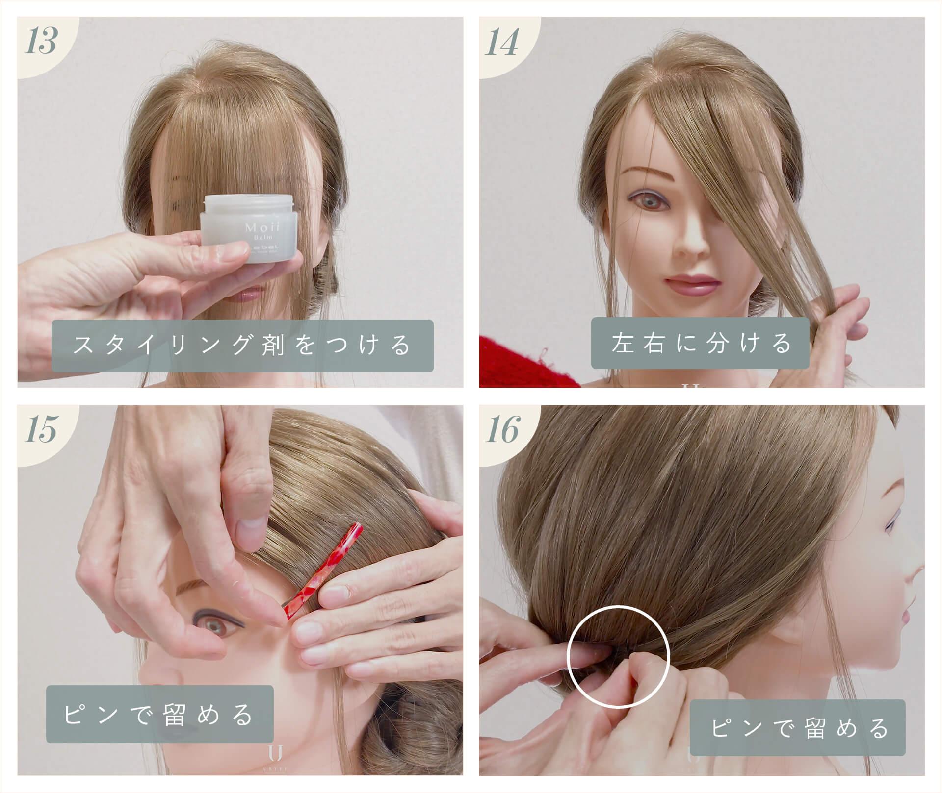 浴衣 前髪あり なし 流す 簡単 髪型