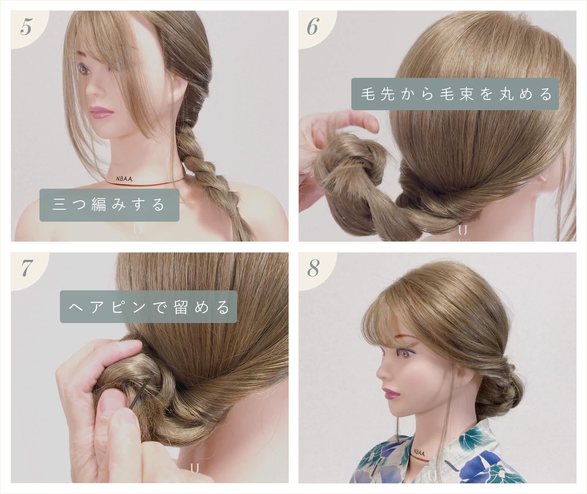 前髪を下ろす 流す 浴衣に似合う簡単アップヘア