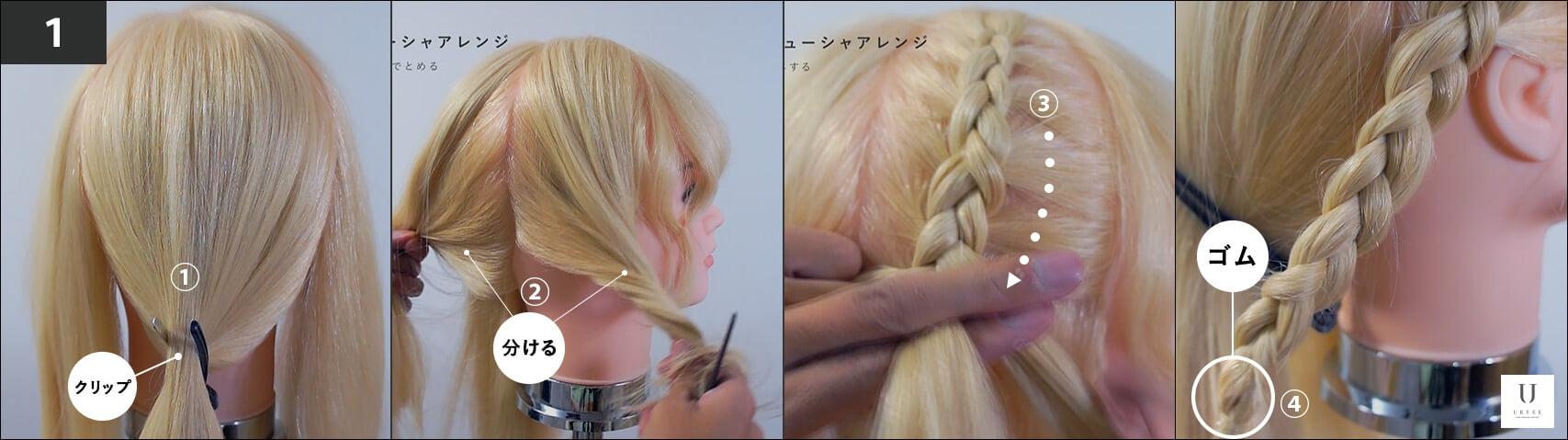 浴衣に似合う髪型,花火大会,夏祭り